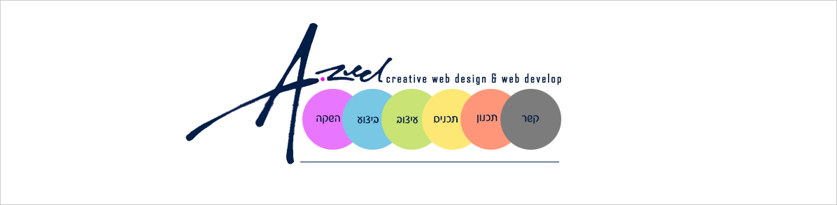 A.zed creative web design & web Developer אלונה בניית אתרים